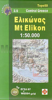 "Bild ""http://www.mapfox.de/9789608195752.jpg"""
